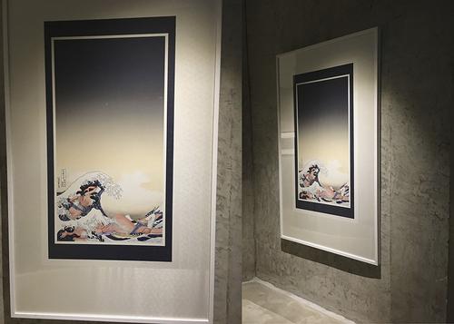 Chao Art Center